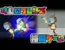 けものフレンズ格闘ゲーム制作状況3「ツチノコ」