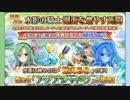 【花騎士】水影の騎士  BGM 10分