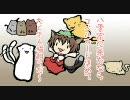 【東方】にゃんにゃん橙+ゴージャス伴奏feat.IKUZO【吉幾三】