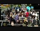 【公式】うんこちゃん 超ニコラジ@ニコニコ超会議2017[DAY1](09:00~10:04)2/3