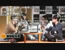 【公式】うんこちゃん クソラジ 雑談配信者@ニコニコ超会議2017[DAY1]3/4