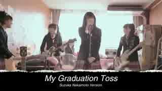 My Graduation Toss Su-METAL Solo ver