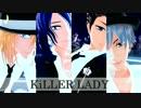 【ペダルMMD】KiLLER LADY【青八木・泉田・黒田・手嶋】