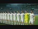 syamu11人 vs レアル・マドリード【サッカー】ウイニングイレブン