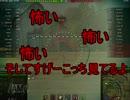 【WoT】ゆっくりテキトー戦車道 BT-7 artillery編 第72回「継続」