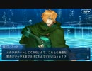 Fate/Grand Orderを実況プレイ SE.RA.PH編 part5