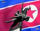 朝鮮中央テレビ オープニング