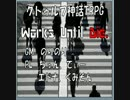 【クトゥルフ神話TRPG オンセ】Works Until Die 前編【赤裸々部】
