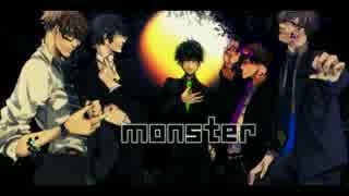 【男5人で】Monster/嵐【歌ってみた】