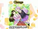 【東方新譜XFD】Change【南東スピーカー】