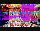 ニコニコ動画十年祭 100万再生数時でのコメント