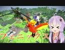 【Minecraft】二人で仲良く街づくり!part19(ゆっくり&VOICEROID)