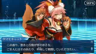 Fate/Grand Orderを実況プレイ SE.RA.PH編