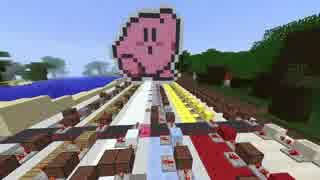 Minecraft 1.12の新しい音源でバタービルディングの演奏