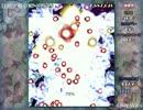 【TAS】妖精大戦争 Extra【没WIP】