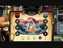 【Lanota】ZENITHALIZE(Alternative Guitar Solo ver.) Master 15【譜面確認動画】
