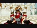 【MMDオリキャラ】 オリキャラでKillerLady踊ってみた 【MMDモデル配布】