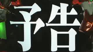 【パチンコ】 CRヱヴァンゲリヲン11 いま