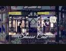 【5月17日発売】 Shoose Case / しゅーず【全曲視聴クロスフェード】