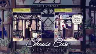 【5月17日発売】 Shoose Case / しゅーず【全曲視聴クロスフェード】 thumbnail