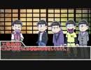 【卓ゲ松CoC】正気の街part3