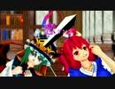 【東方MMD】こまえーきの恋ダンス
