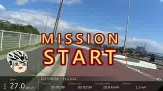 堺浜で最高速チャレンジ