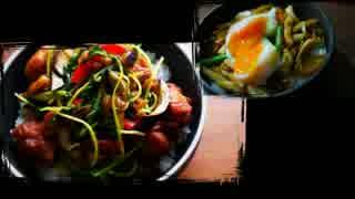 【簡単】ひとり冷凍食品アレンジ祭り&納豆竹輪丼【超会議のやつ】