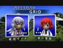 【PS3】東方F-1グランプリ 2017 往路【HD】