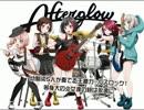 バンドリ!【ガルパ】 Afterglow - ガチャ演出