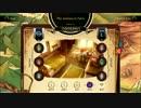 【Lanota】The Journey to Eden Master 12【譜面確認動画】
