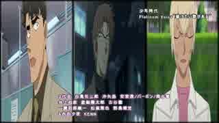 【ちょっと】名探偵コナンシリーズキャラがからおけ 2次会【カオス】