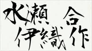 水瀬伊織合作【2017生誕祭】(141連でツモ)