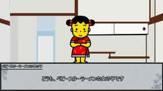 【シノビガミ】ウィン生除鮭レポ隣客柿食43 第一話【実卓リプレイ】