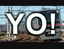 東葛迷列車伝説E #1「ワーストからの脱却なるか」
