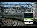 日本の鉄道 東日本旅客鉄道編1