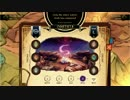 【Lanota】Only the place where truth has engraved Master 11【譜面確認動画】
