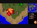 【ウルティマ VII : The Black Gate】を淡々と実況プレイ part24