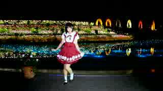 【杏奈】春に一番近い街 踊ってみた【光の