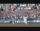 【2017/5/6】対ヤクルト戦8回裏 梶谷同点満塁ホームラン