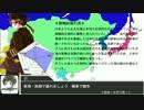 【APヘタリア】中華終焉・ダンスホール【替え歌】