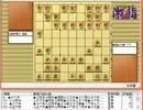 気になる棋譜を見ようその1008(横山アマ 対 藤井四段)