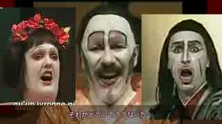 カオスな吸血鬼の古典オペラを発見した
