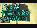 【実況】第2回素数大富豪大会 03