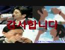 【槿恵お縄。】 MADCHONS『韓韓韓国』【『前前前世』替え歌ってニダ】