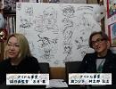 らでぃっく☆LIVE 第18回【株式会社スタジオ・ライブ公式】