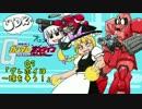 【クッキー☆実況】UDKのガンオォン☆7「グレポイは一球を争う!」