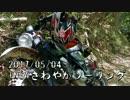 【えりっく】INGWさわやか林道ツーリング【動画日記⑧】