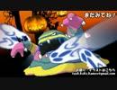 【ポケモンSM実況】「は」で始まる技だけ使ってランダムマッチ!part3