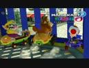【実況】 ガチ勢がマリカ芸人と化するマリオカート8DXフレンド戦 【2GP】